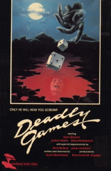 84. Deadly Games (1982)