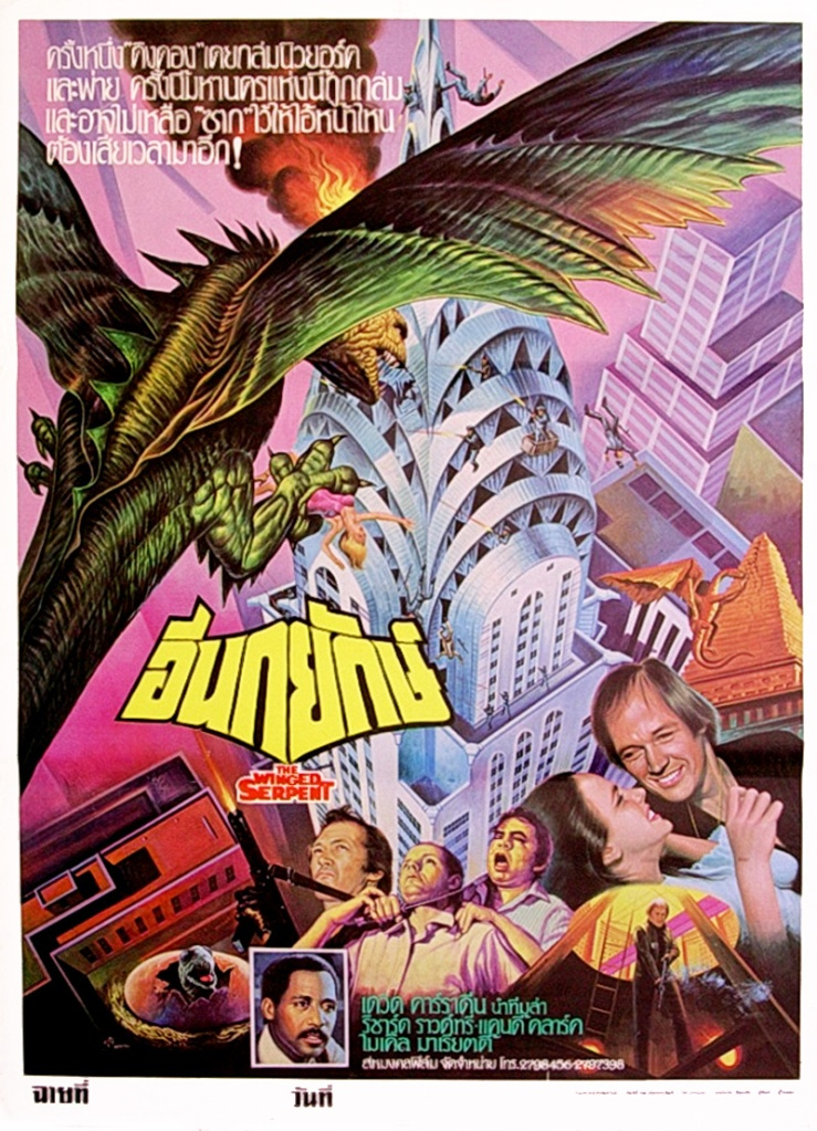 Q the Winged Serpent (1982)