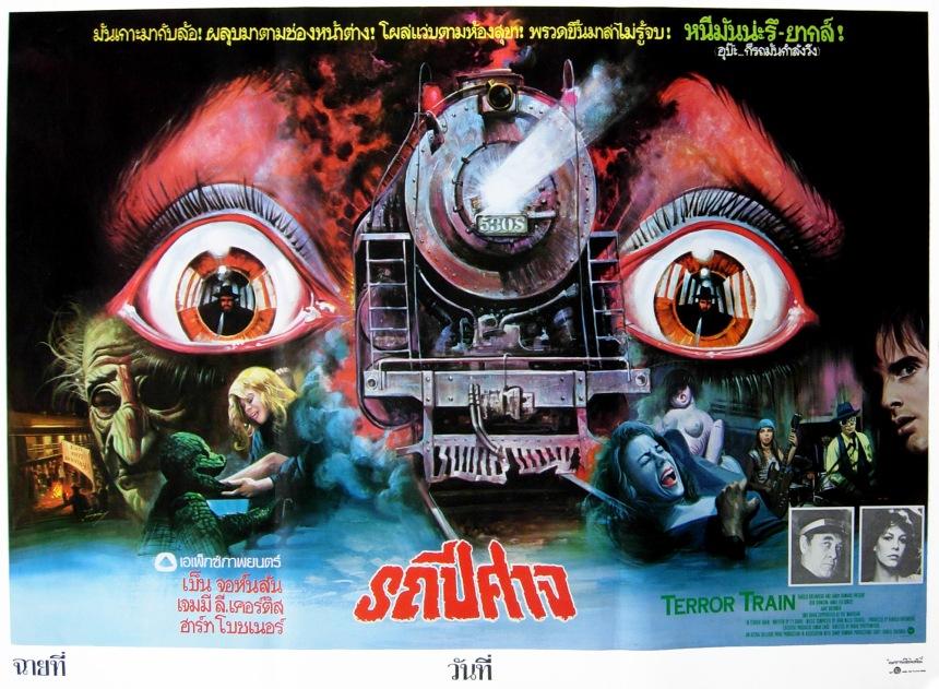 Terror Train (#2c)
