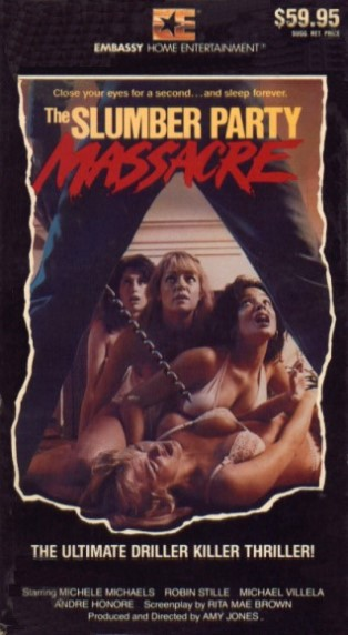 25. Slumber Party Massacre (1982)