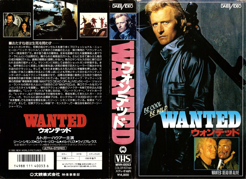 Wanted: Dead or Alive (1986)