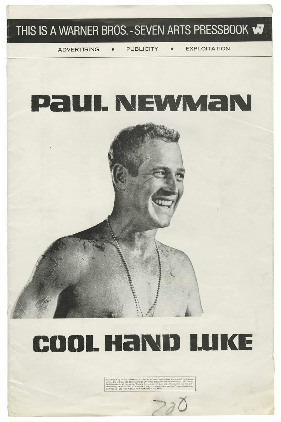 an analysis of the character of luke in the movie cool hand luke Cool hand luke has a distinct soundtrack that features original music by   simon and garfunkel to depict the inner psychology of the film's lead character   who analyzed the film's religious symbolism, political relevance,.