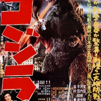 King of the Monsters: The Posters of Godzilla