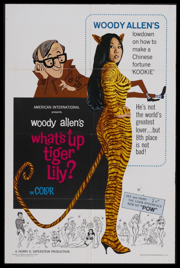 What's Up Tiger Lily (1966)