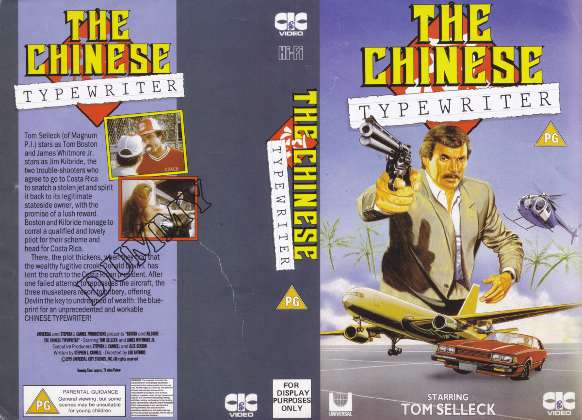 The Chinese Typewriter vhs cover