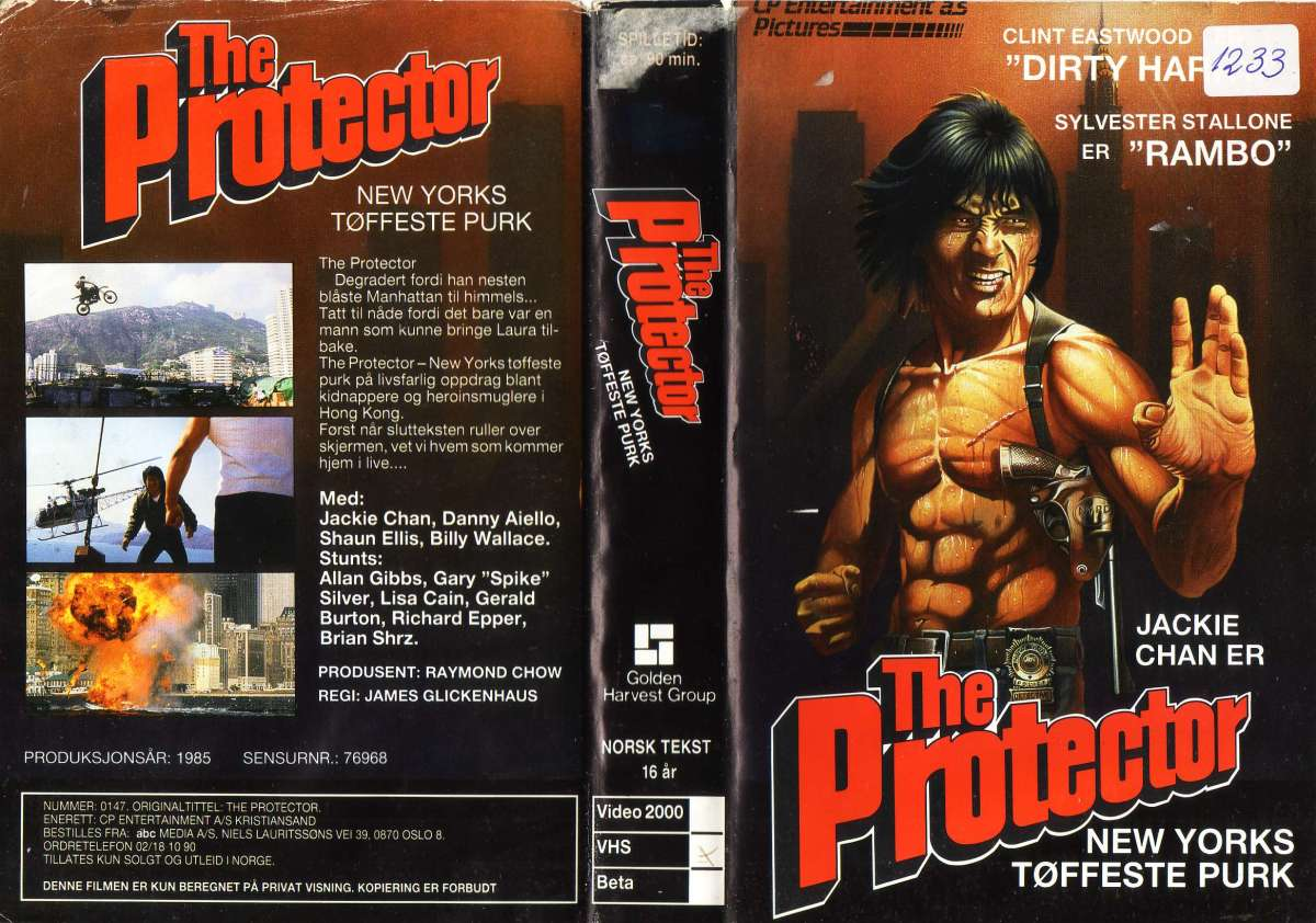 The Protector vhs cover