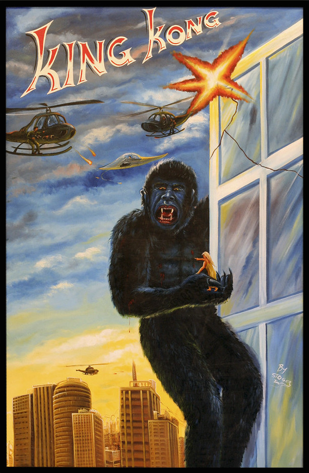 King Kong ghana movie poster by stoger