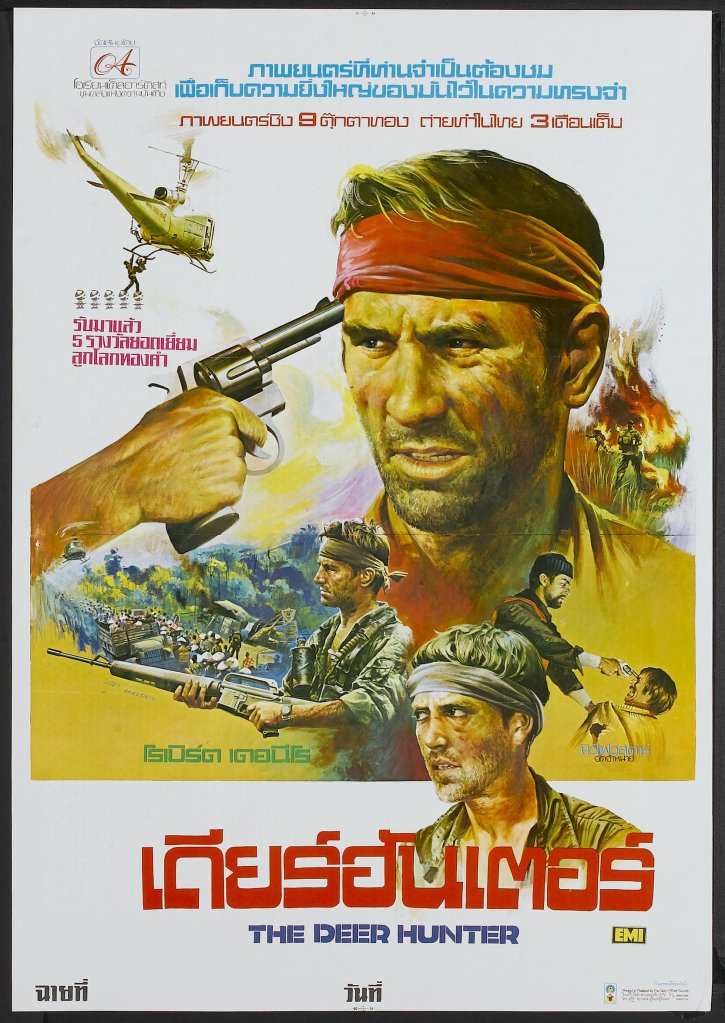 The Deer Hunter thai poster