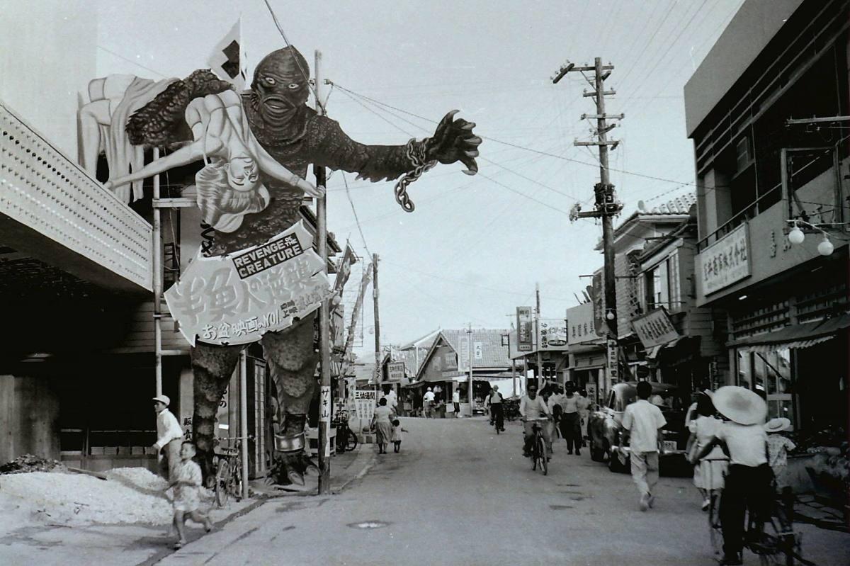 Revenge of the Creature movie ad in Japam