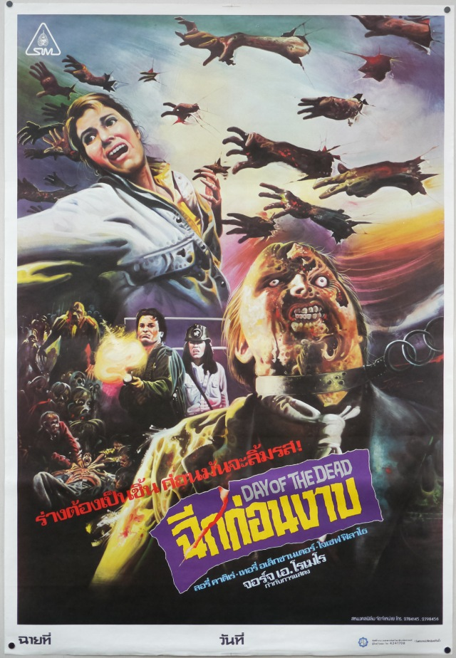 Day of the Dead Thai poster (film on paper)