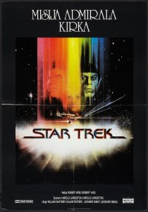 Star Trek The Motion Picture yugoslavian poster