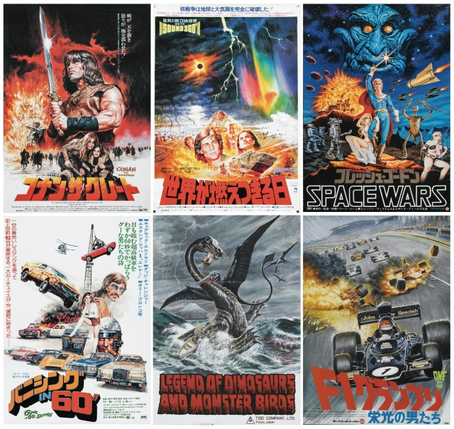 Seito movie posters