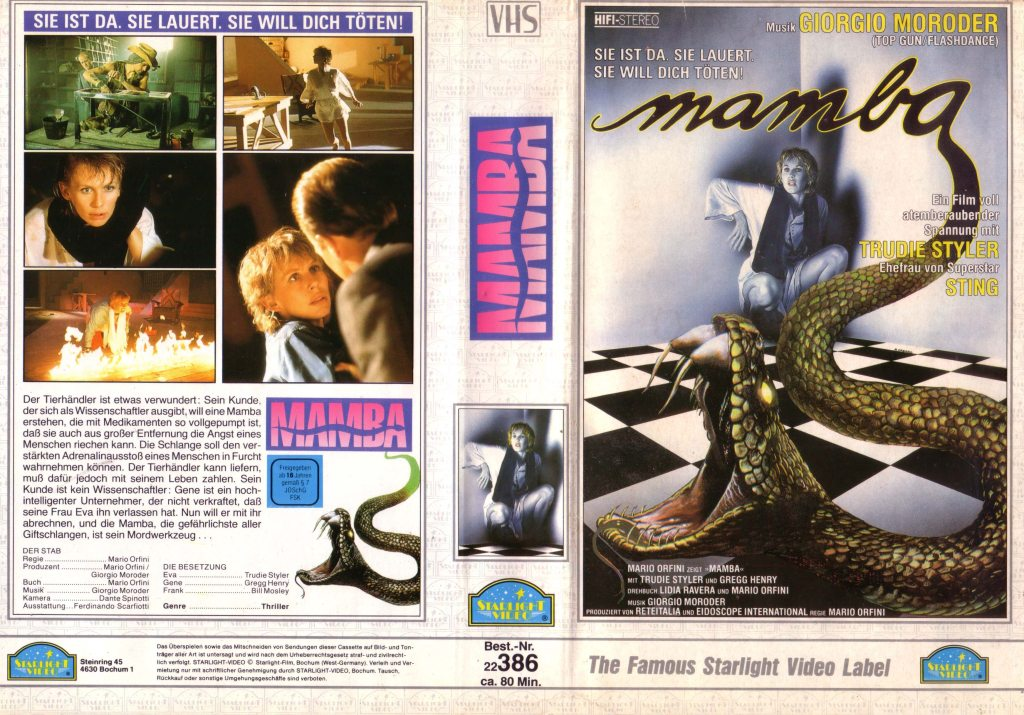 Fair Game (1988) german vhs cover by Renato Casaro