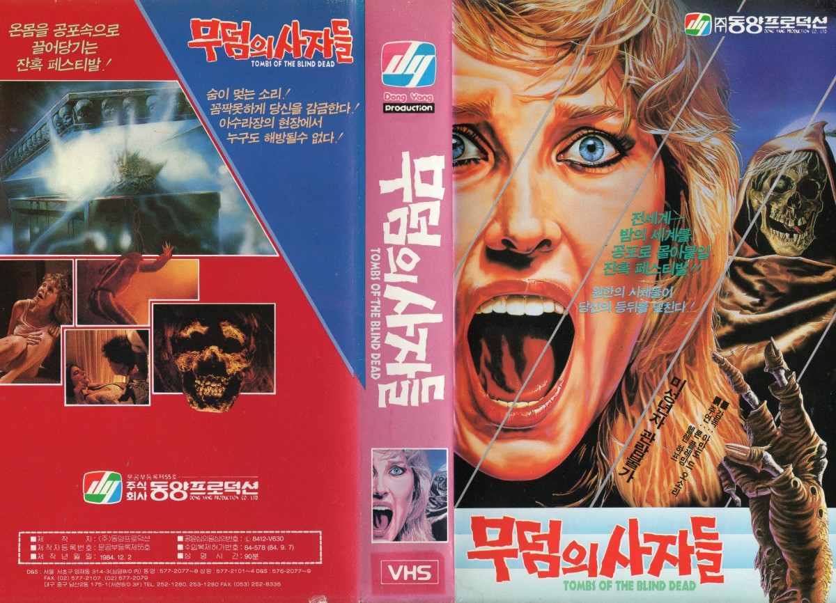 Tombs of the Blind Dead (1972) south korean vhs cover art